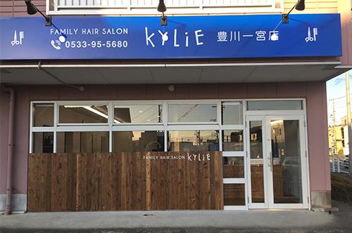 豊川一宮店